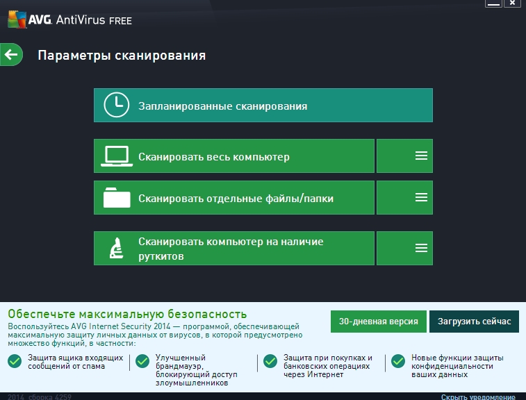 avg_scan_papmeer