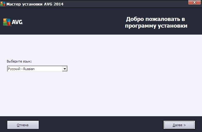 avg_setup_select_languag