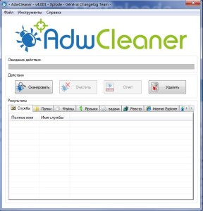 adwcleaner-main-screen