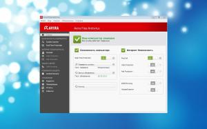 avira-main-screen