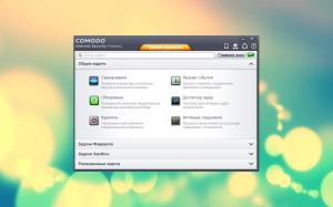 comodo-main-window