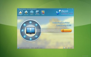 kingsoft-antivirus-mainscreen
