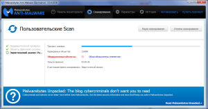 malwarebytes-antimalware-need-scaning