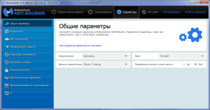 malwarebytes-antimalware-settings-rus